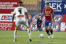 🎥 Cámara Hispana: Dolorosa derrota frente a Coquimbo Unido en el Santa Laura-Universidad SEK